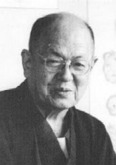 Mushakouji