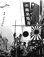Nankingkanraku