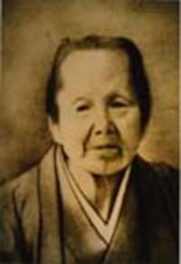 Uryuuiwako
