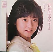 Norikoma005