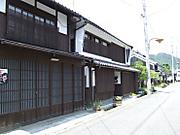 Ooharasyuku_inabakaido11