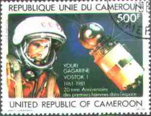 Camerounc292