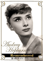 Audrey05