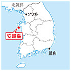 Korea5_090501