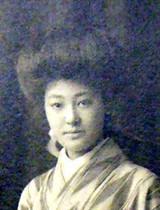 Hatanoakiko