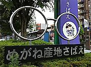 Fukui_seminar_2390