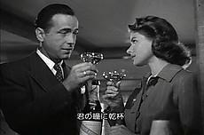 Casablancahitomi