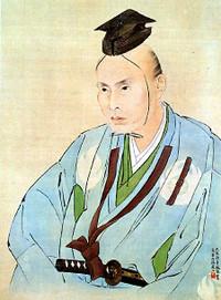 Senseki