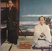 Nagadosu01
