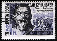 Abai20kunanbaev20wikipedia_500