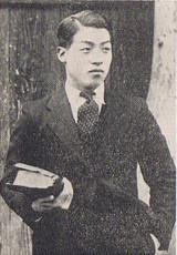415pxkoyama_sousuke_bible