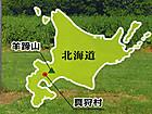 Hokaidou