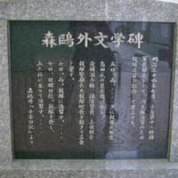 070101iizuka023