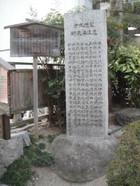Taishinohi