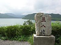 10koukuri4057