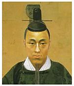 Yosinobu