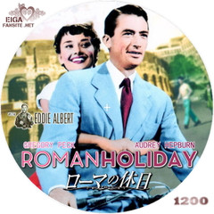 Roman_holidaya