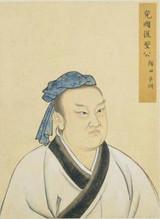 Yan_hu1