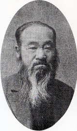 Akizuk1