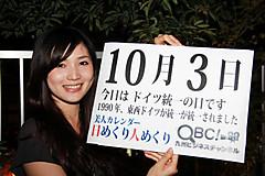 Ss20121003b1