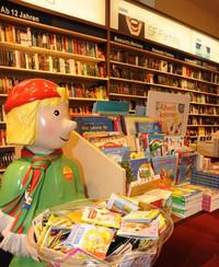 Ludwigbuchhandlung02_shopbig