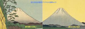 Sattamihofuji1