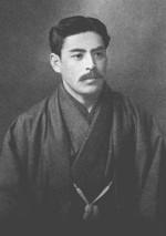 Kyuzomifune