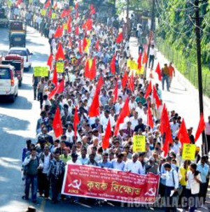 Assamstatekisansabhamemberstakeouta