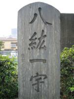 Tsukuba20express20060