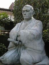 Chofusaikojikondozazo