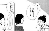 Ep_cut51