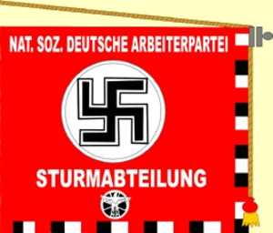 Swastika2e