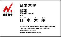 Nihonu_type1600