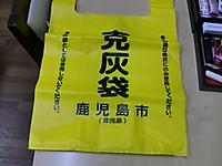 20120414_2341040