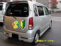 20120509
