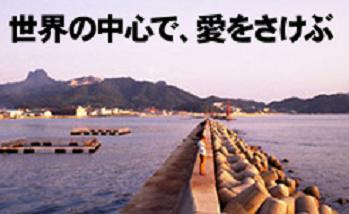 Sekai_ai