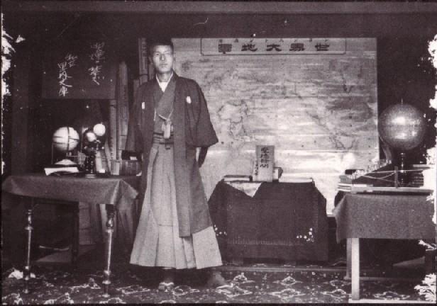 Katsujiro