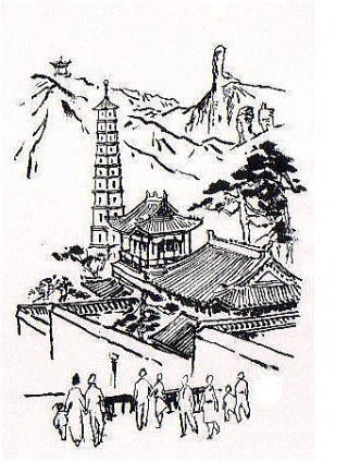 Chengde1