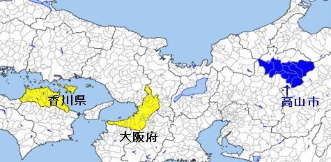 Maptakayamashi