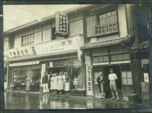 Koshinoyousou