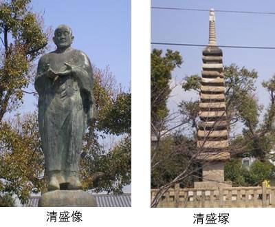 Kiyomori_kobe02