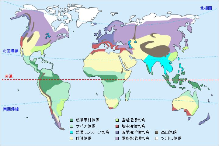 World_climates_map_jp
