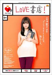 Photo_fp19_info