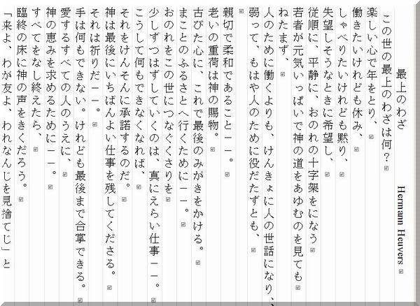 Saizyou1