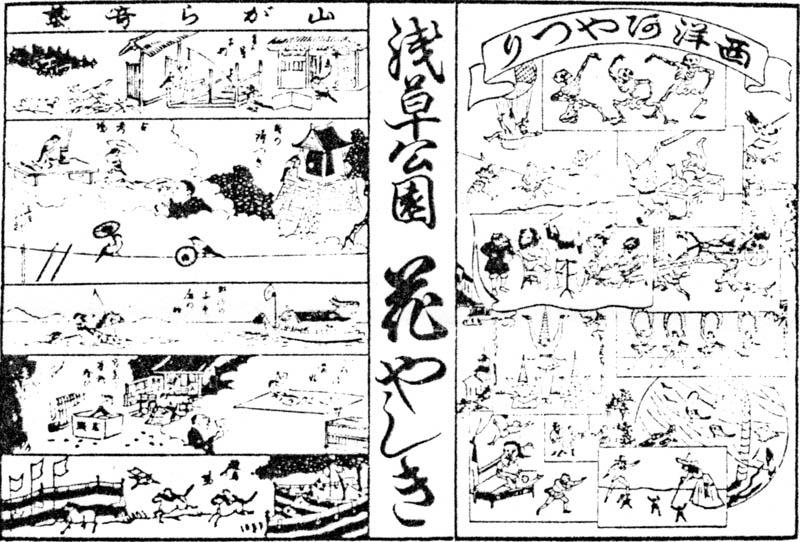 Kikugoro3