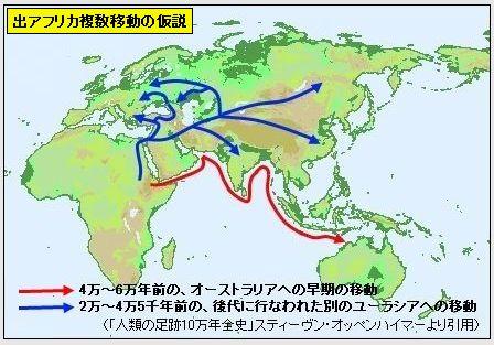 Fukusuuidou_no_kasetu