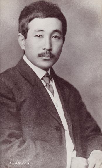 有島武郎「ドモ又の死」: ケペル先生のブログ